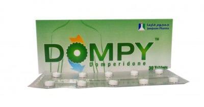 dompy حبوب
